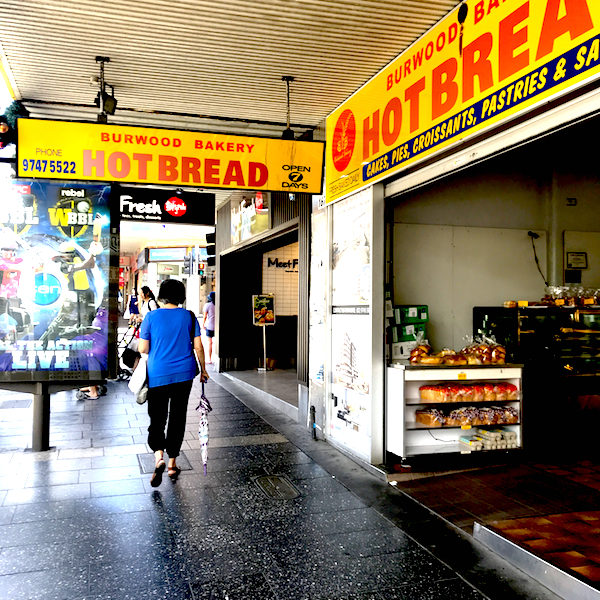 Burwood Bakery